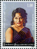 [The 12th Anniversary of the Death of Rukmani Devi, Actress and Singer, 1923-1978, Typ SE]