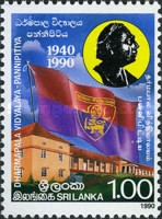 [The 50th Anniversary of Dharmapala College, Pannipitiya, type SJ]