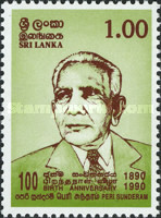 [The 100th Anniversary of the Birth of Peri Sundaram, Lawyer and Politician, type SK]
