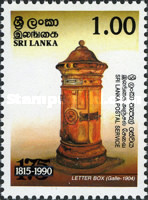 [The 175th Anniversary of Sri Lanka Postal Service, type SL]