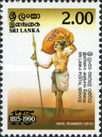 [The 175th Anniversary of Sri Lanka Postal Service, type SM]