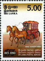 [The 175th Anniversary of Sri Lanka Postal Service, type SN]