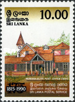 [The 175th Anniversary of Sri Lanka Postal Service, type SO]