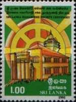[The 100th Anniversary of Maha Bodhi Society, Typ SY]