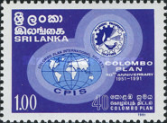 [The 40th Anniversary of Colombo Plan, Typ TA]