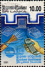 [Inauguration of Sri Lankan Telecom Corporation, Typ TK]