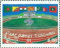 [The 5th South Asian Federation Games, Typ TP]