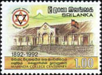 [The 100th Anniversary of Mahinda College, Galle, Typ TW]