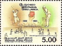 [The 160th Anniversary of Cricket in Sri Lanka, Typ UQ]
