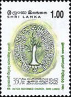 [The 350th Anniversary of Dutch Reformed Church in Sri Lanka, Typ UX]