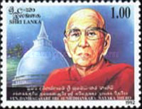 [The 100th Anniversary of the Birth of Dambagasare Sumedhankara Nayake Thero, 1892-1984, Typ VH]