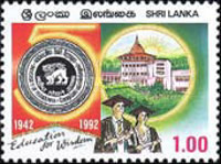 [The 50th Anniversary of University Education in Sri Lanka, Typ VI]