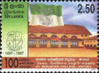 [The 100th Anniversary of St. Servatius' College, Matara, type XAH]