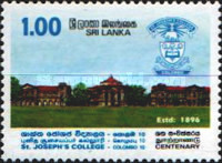 [The 100th Anniversary of St. Joseph's College, Colombo, Typ XQ]