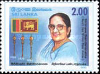 [Election of Sirimavo Banadaranaike as Prime Minister, Typ XR]