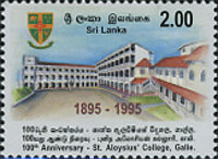 [The 100th Anniversary of St. Aloysius' College, Galle, Typ XY]