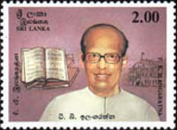 [Tikiri Bandara Ilangaratna, Politician and Author, Commemoration, 1913-1992, type XZ]