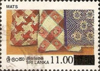 [Stamp of 1996 Surcharged, Typ YQ1]