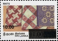 [Stamp of 2006 Surcharged, Typ YQ2]