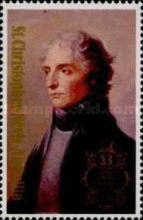 [International Philatelic Exhibition LONDON, 1980 - The 175th Anniversary of the Death of Lord Nelson, Typ JD]