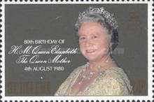 [The 80th Anniversary of the Birth of Queen Elizabeth the Queen Mother, 1900-2002, type ]