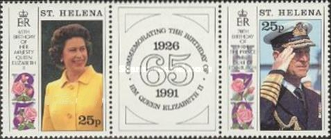 [The 65th Anniversary of the Birth of Queen Elizabeth II - The 70th Anniversary of the Birth of Prince Philip, type QQ]