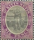 [Columbus & Medicinal Spring - Different Watermark, type A12]