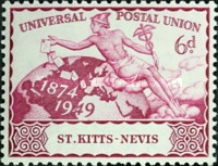 [The 75th Anniversary of Universal Postal Union, type S]