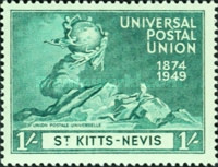 [The 75th Anniversary of Universal Postal Union, type T]