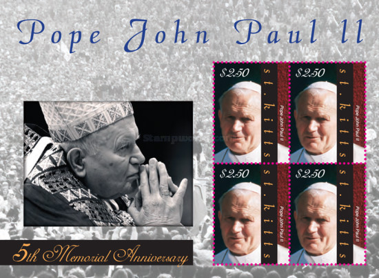[The 5th Anniversary (2010) of the Death of Pope John Paul II, 1920-2005, type ]