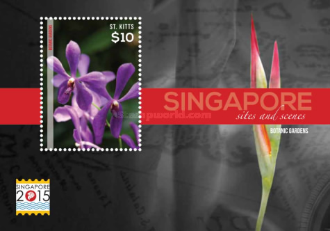 [International Stamp Exhibition SINGAPORE 2015, type ]