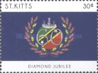 [The 60th Anniversary of the Accesion of Queen Elizabeth II, type AVS]