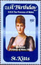[The 21st Anniversary of the Birth of Princess of Wales, 1961-1997, type BJ]