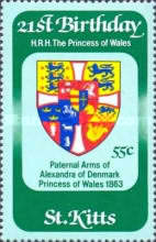 [The 21st Anniversary of the Birth of Princess of Wales, 1961-1997, type BK]