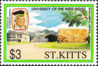 [The 40th Anniversary of University of West Indies, type KD]