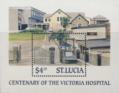 [The 100th Anniversary of Victoria Hospital, Castries, Typ ]