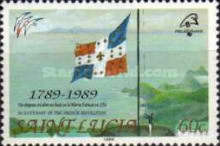 [The 200th Anniversary of the French Revolution and International Stamp Exhibition