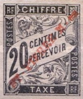 [French Colonies, General Issues Postage Due Stamps of 1884-1885 Overprinted