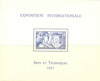 [International Exhibition - Paris, France, type ]