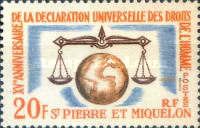 [The 15th Anniversary of Declaration of Human Rights, type DE]