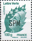 [Marianne - French Postage Stamps Overprinted, Typ ZV2]
