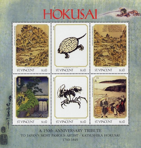 [The 150th Anniversary of the Death of Katsushika Hokusai, 1760-1849, type ]