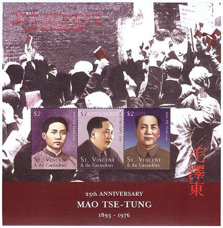 [The 25th Anniversary of the Death of Mao Zedong, 1893-1976, Typ ]