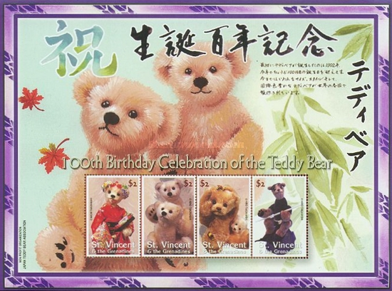 [The 100th Anniversary of Teddy Bears, type ]