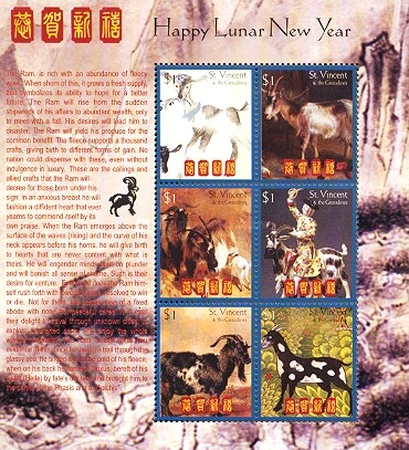 [Chinese New Year - Year of the Goat, Typ ]