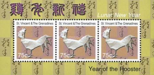 [Chinese New Year - Year of Rooster, Typ ]