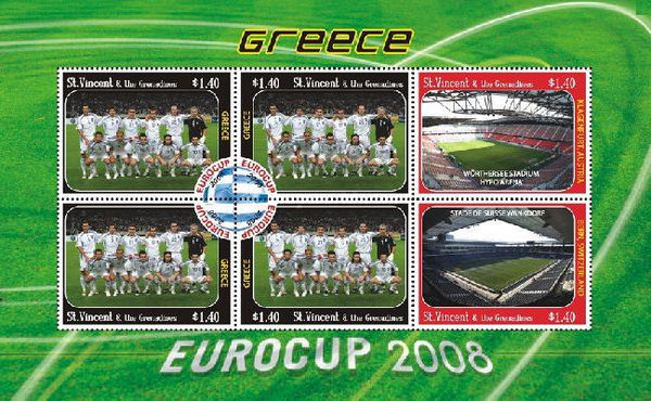 [Football - Eurocup 2008, Greece, type ]