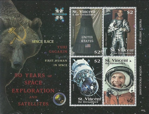 [The 50th Anniversary of Space Exploration, type ]