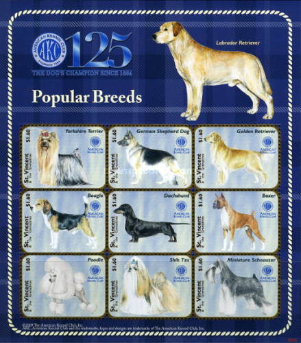 [Dogs - The 125th Anniversary of the American Kennel Club, Typ ]