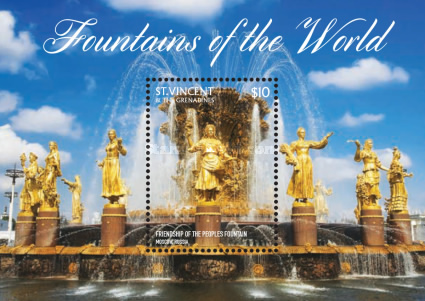 [Fountains of the World, Typ ]